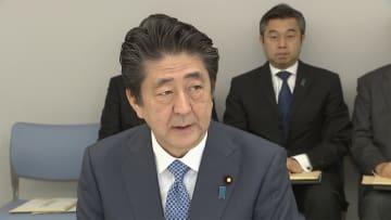 日韓議連総会に祝辞寄せず 安倍首相 関係悪化で...