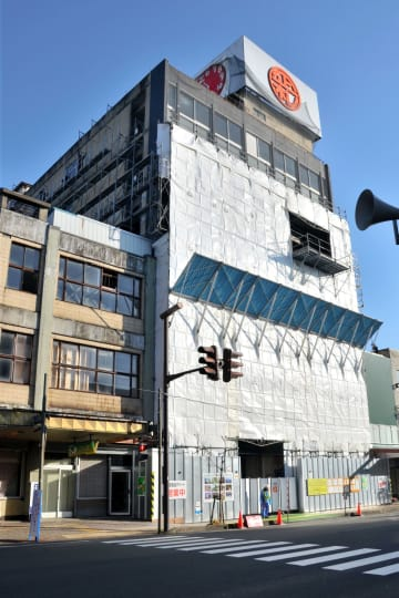 解体が進む正札竹村の本館。赤い屋号は長年、大館のシンボルだった