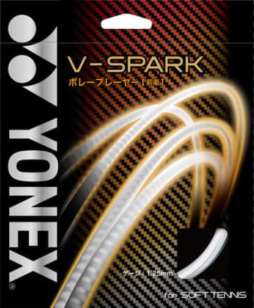 ヨネックス、ボレープレーヤー向けソフトテニスストリング 「V-SPARK」発売