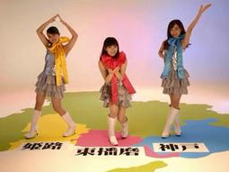 東播磨県民局が制作した「東播磨ちゃん」が主人公のPR動画(東播磨県民局提供)