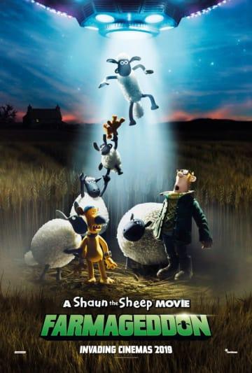 ショーンたちが未知との遭遇! - 映画『A Shaun the Sheep MOVIE: FARMAGEDDON(原題)』ポスタービジュアル - (c) 2018 AARDMAN ANIMATIONS LTD AND STUDIOCANAL SAS