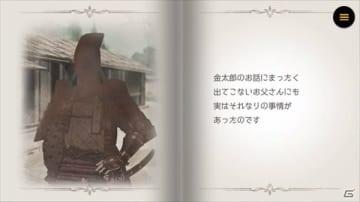 「リボルバーズエイト」クマ(CV:谷 昌樹)とシンデレラ(CV:三上枝織)のヒーローストーリー動画が公開!