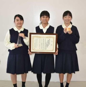 九州大会で最優秀賞を獲得し、全国大会出場に向け意気込む(左から)阪元、甲斐、宮川さん