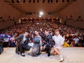 「次は日本語で交流したい」話題の台湾ドラマ出演者が東京でファンミーティング