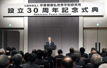 「中曽根康弘世界平和研究所」設立30周年の記念式典=11日午後、東京都内のホテル