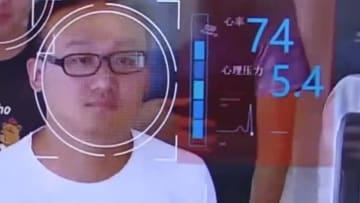 """最新技術でテロ防止!?ここまで来た中国の""""最先端技術"""""""