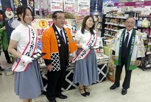 会津産米のおいしさPR 沖縄でフェア、JA会津よつば