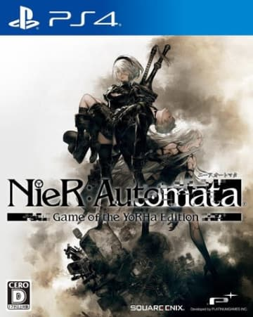 「NieR:Automata Game of the YoRHa Edition」のパッケージ