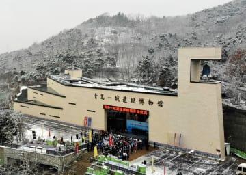 青島で第一次世界大戦遺跡博物館がオープン