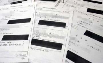 ホームページで公開された広島市議の政務活動費の領収書。人件費の支払先は黒塗りが目立つ(画像の一部を修整しています)