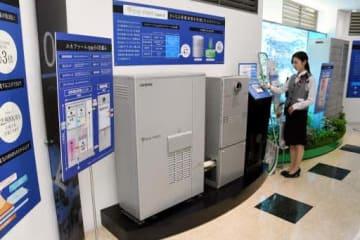 広島ガスが販売のてこ入れを図るエネファーム