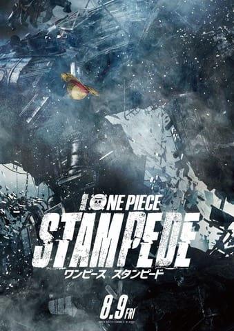 アニメ「ONE PIECE」の劇場版最新作「ONE PIECE STAMPEDE」のティザービジュアル (C)尾田栄一郎/2019「ワンピース」製作委員会