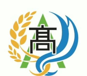 久住高原農業高校の校章デザイン