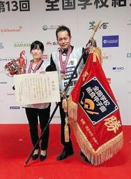 全国学校給食甲子園で優勝し表彰された村橋純一さん(右)と井口留美さん=東京都豊島区(養父市提供)