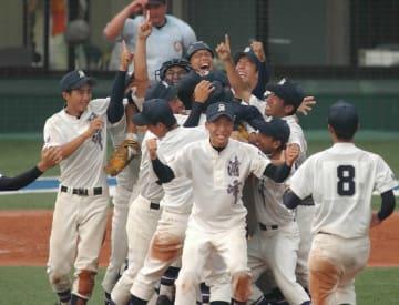 【平成の長崎】清峰が初優勝 全国高校野球長崎大会