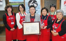 まちづくり顕彰を受けた白老町商工会女性部のメンバーたち