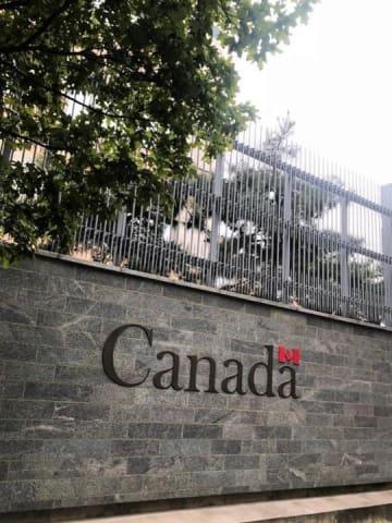 対中強硬派のカナダの元外交官、中国で拘束=中国版ツイッターで1位に