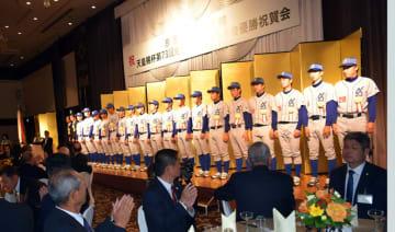 天皇賜杯全日本大会優勝を祝う祝賀会で壇上に勢ぞろいした京葉銀行軟式野球部=11日、千葉市美浜区