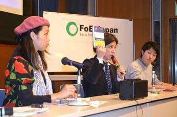 沖縄の基地問題「自分事」に 都内で若者ら意見交換