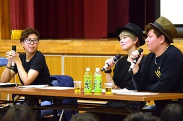 「LGBTは一つの個性」当事者3人、思い語る 沖縄・南部農林高で講演