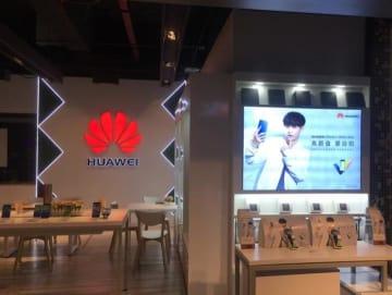 日本政府の中国企業締め出し、「日本のネットユーザーからも批判」と中国メディア