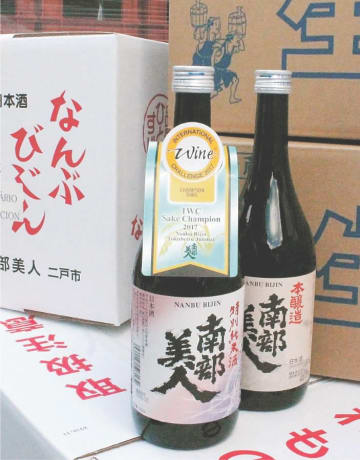 ウルグアイへの輸出が始まった日本酒「南部美人」