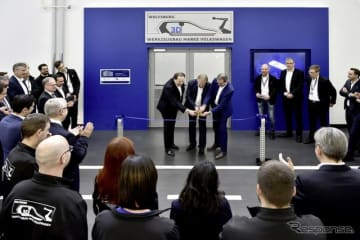 VWグループがドイツ・ヴォルフスブルクに3Dプリントセンターを開設