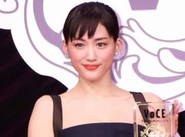 「VOCE」の2018年の「最も美しい顔」に選出された綾瀬はるかさん