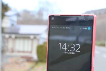 周囲に住宅が点在するが、携帯電話の表示は「圏外」に…=盛岡市藪川大の平
