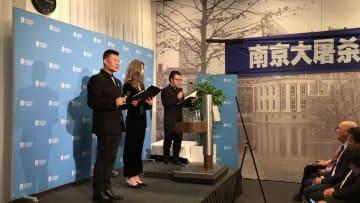 南京大虐殺犠牲者追悼式典、オランダ·ハーグで開催