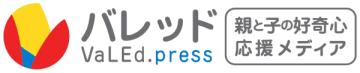 グローバルキャスト、プログラミング・STEM教育情報の発信メディア「VaLEd.press」をオープン