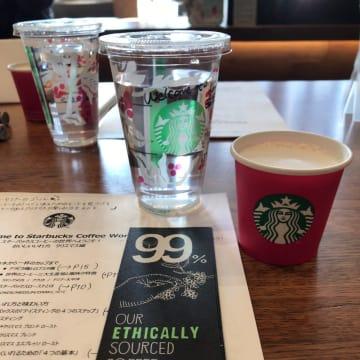 【スタバ】のコーヒーセミナー・クリスマスバージョンはうれしいおみやげ付!