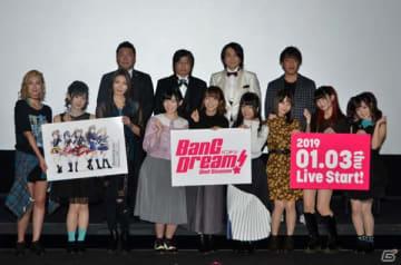 「BanG Dream! 2nd Season」は2019年1月3日より放送スタート!情報盛りだくさんの制作発表会をレポート