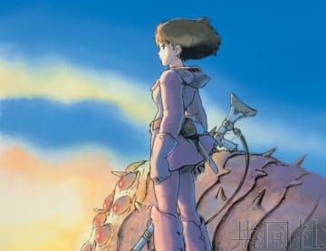 宫崎骏代表作《风之谷》将被改编成歌舞伎