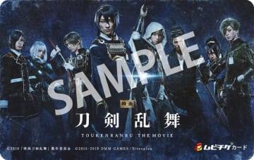 第3弾ムビチケビジュアル(C)2019「映画刀剣乱舞」製作委員会 (C)2015-2019 DMM GAMES/Nitroplus