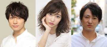 「ちょうどいいブスのススメ」に和田琢磨、佐野ひなこ、忍成修吾らが出演