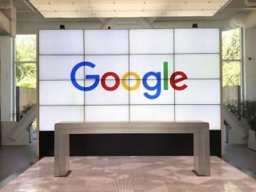米グーグルのロゴ