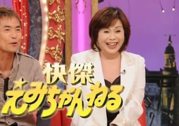 「快傑えみちゃんねる | 関西テレビ放送 カンテレ」より