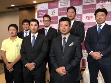 松山英樹らそうそうたるメンバーが集まった東北福祉大の優勝報告会(撮影:ALBA)