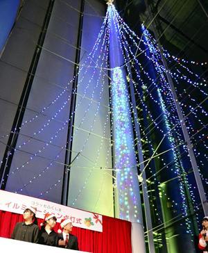 華やかイルミネーション 福島・コラッセふくしま、高さ18メートル