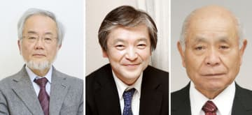 左から大隅良典氏、鈴木啓介氏、丸山利輔氏