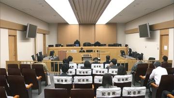 たこ焼き店経営者に有罪判決 1億円以上を脱税