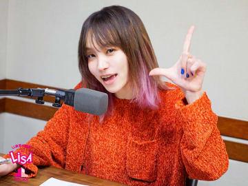 LiSA 新曲『赤い罠(who loves it?)』は「めっちゃ難しい」