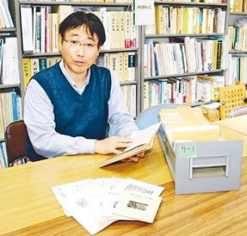 富山弁辞典、出版するちゃ 方言番付監修の中井教授(富山大)