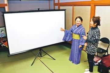 スクリーンで名作を 小矢部の飲食店「源平茶屋」映画無料上映