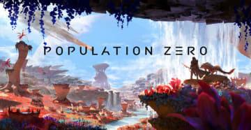惑星開拓サバイバルMMO『Population Zero』トレイラー! 古代の謎を解き明かせ