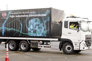 UD트럭스, 대형트럭 자동운전 실연