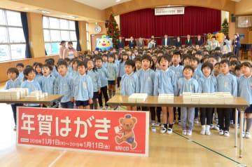 吉田幼稚園で開かれた年賀状の贈呈式=水戸市元吉田町