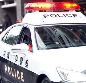 特殊詐欺「受け子」容疑で少年ら摘発 17~20歳の十数人