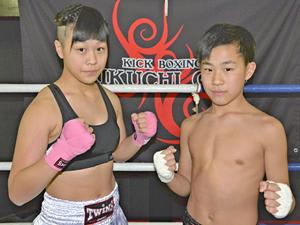 福島の山崎姉弟、全国から注目! キックボクシング優勝と3位